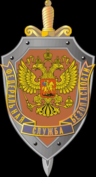 320px-FSB.svg.png